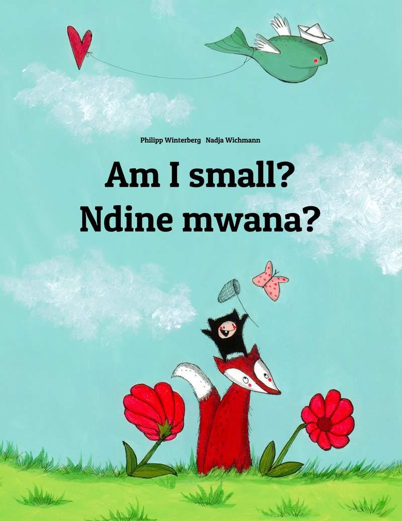 Ndine mwana?